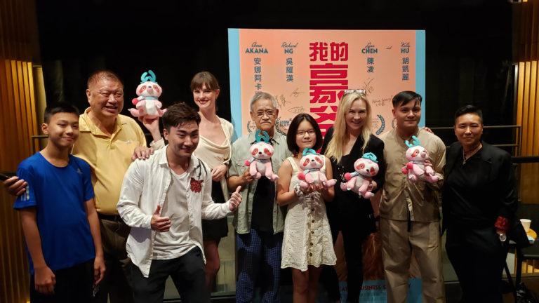 Go Back To China directed by Emily Ting - Hong Kong Premiere with Richard Ng, Ines Laimins, Sophia Shek, Tara Barot