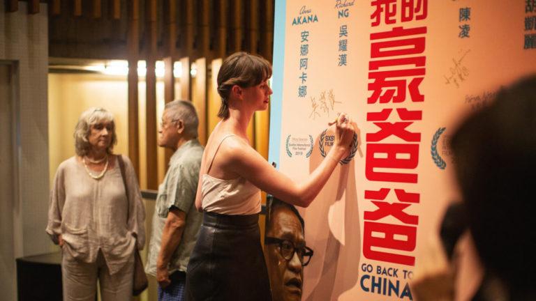 Go Back To China directed by Emily Ting - Hong Kong Premiere, Tara Barot