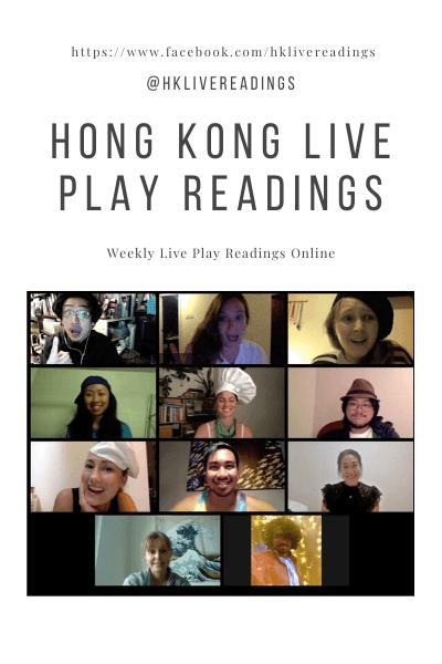 Hong Kong Live Play readings - with rebecca merritt and davina lee carrete